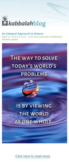 The way to solve today's world's problems is by viewing the world as one whole. | Get started with a free course => http://edu.kabbalah.info/lp/free?utm_source=pinterest&utm_medium=link&utm_campaign=ec-general #KabbalahInfo