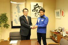 関口市長と握手をする羽根田選手