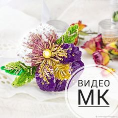 Embroidery Jewelry, Modern Embroidery, Beaded Embroidery, Hand Embroidery, Textiles, Handmade Jewelry, Table Decorations, Beads, Jewellery