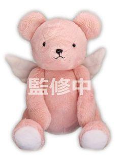 AmiAmi [Character & Hobby Shop] | Cardcaptor Sakura: Clear Card - Almost 1/1 Sakura's Bear Plush(Pre-order)