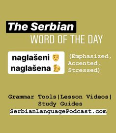 Serbian Word of the Day Serbian Language, Sentence Examples, Study Guides, Word Of The Day, Languages, Grammar, Sentences, Stress, Passion