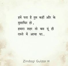 Love Breakup Quotes, Shyari Quotes, Mood Quotes, True Quotes, Love Husband Quotes, I Love You Quotes, Love Yourself Quotes, Listening Quotes, Punjabi Love Quotes