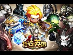 MMOG 任性英雄 android game first look gameplay español