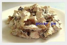 """Салат """"Всем на зависть""""  Ингредиенты:  грибы 180гр., куриное филе отварное 2 шт. (170гр.), 1 яйцо+ 2 белка, 2 средние луковицы (100 гр.), творог 1,8% 100гр., йогурт 0-1 % 100гр., чеснок 2 дольки, соль, перец  Приготовление:  Отварить куриное филе и охладить.  Лук поджарить на сухой сковородке 1-2 минуты, добавить нарезанные шампиньоны и продолжать жарить на среднем огне ( можно на большом) , чтобы шампиньоны не сильно пустили воду, до золотистой корочки, выложить на тарелку и дать…"""