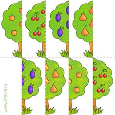 """Für Kinder: Education and development of children - """"Fidgets"""" Preschool Learning Activities, Kindergarten Worksheets, Preschool Activities, Kids Worksheets, Education And Development, Kids Education, Child Development, Crafts With Pictures, Free Images"""