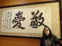 """Un poco de Japón: """"De la prehistoria al presente"""""""