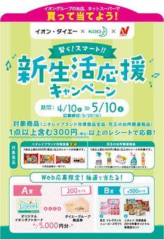 https://www.google.co.jp/search?q=新生活