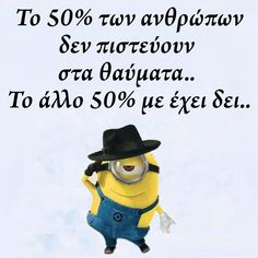 Greek Memes, Funny Greek Quotes, Very Funny Images, Funny Photos, We Love Minions, Minion Jokes, Funny Statuses, Clever Quotes, Funny Times