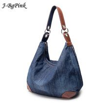 796369ba6f HOT PRICES FROM ALI - Buy large luxury ladies denim handbag big shoulder bag  blue jeans handbag Jean Denim Tote Crossbody ladies shoulder bag