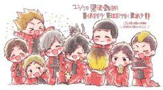 画像 Daisuga, Kagehina, Haikyuu, Art Gallery, Anime, Art Museum, Cartoon Movies, Anime Music, Animation