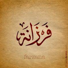 farzana name with Arabic Calligraphy Calligraphy Name Art, Arabic Calligraphy Design, How To Write Calligraphy, Arabic Calligraphy Art, Typography Letters, Lettering, Arabic Names Girls, Girl Names, Baby Names