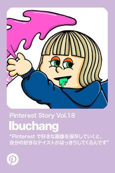 Japan, Illustration, Blog, Instagram, English, Blogging, Illustrations, English Language, Japanese