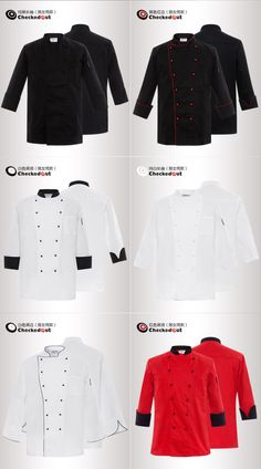 Exclusive first level restaurant hotel kitchen chef's coat uniform discount - UniformSELL Spa Uniform, Hotel Uniform, Sleeve Designs, Shirt Designs, Hotel Kitchen, Restaurant Uniforms, Luxury Food, Europe Fashion, Shirt Sale