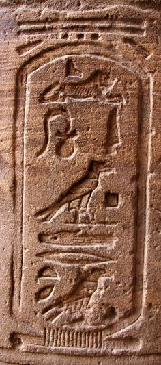 Cartouche with the name of a Ptolemaic ruler. Egypt Philae Temple.