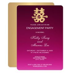 Oriental Faux Gold Double Happiness | Engagement Card - wedding invitations diy cyo special idea personalize card