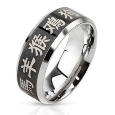 Chinese Zodiac Laser Etched Black IP Center Stainless Steel Band Men's Ring