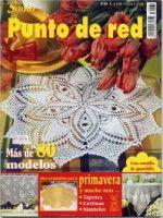 """Gallery.ru / accessories - Альбом """"Punto de red 60"""""""