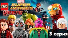 Мультики ЛЕГО. Мстители 3 серия. Лего Марвел супергерои мультфильм на ру...