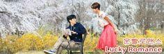운빨로맨스 Ep 8 English Subtitle / Lucky Romance Ep 8 English Subtitle, available for download here: http://ymbulletin15.blogspot.com