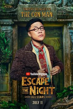 Escape the Night poster, t-shirt, mouse pad Escape The Night, Gang Up, Youtube Original, Joey Graceffa, Season 4, Youtubers, Fangirl, It Cast, In This Moment