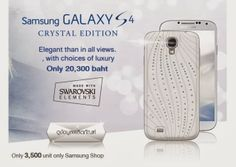 Samsung Galaxy S4 Crystal Edition unveiled in Thailand