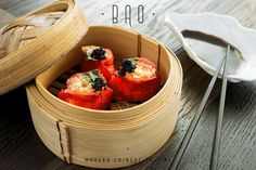 BAO Modern Chinese Bar. Red dim sum with crabmeat. #interdema #chinesecuisine #chineserestaurant #food #BAO #Kyiv #рестораны