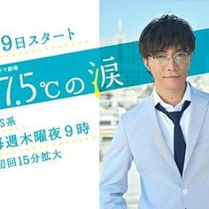 Premier Thursday 21:00 on TBS Channel  Also honestly guys stop asking me if I'm Hiroki, just because I have his full name as my username - and then unfollow me once u realize that I'm not him. DUDES, THIS IS JUST A FAN ACCOUNT - IT'S WRITTEN ON MY BIO, LEARN TO READ BEFORE U FOLLOW. HIROKI DOESN'T HAVE INSTAGRAM. #トリンドル玲奈 #蓮佛美沙子 #速水もこみち #藤木直人 #成宮寛貴 #narimiyahiroki #hayamimokomichi #triendlreina #renbutsumisako #jdrama #japanese