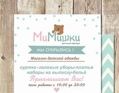 "Check out new work on my @Behance portfolio: """"МиМишки"" магазин детской одежды"" http://be.net/gallery/31146217/mimishki-magazin-detskoj-odezhdy"