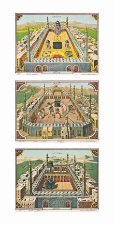 Three Coloured Prints Of Mecca, Medina And Jerusalem Kerala, India, Circa 1900