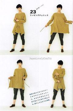 Apron & Apron Dress by Yoshiko Tsukiori - Straight Stitch Sewing - Japanese Pattern Book for Women Clothing. Learn how to sew Japanese sewing patterns at www.japanesesewingpatterns.com