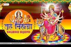 Durga-puja-bengali-quotes-and-hd-images-wallpapers-photos-pics-newquotesonline