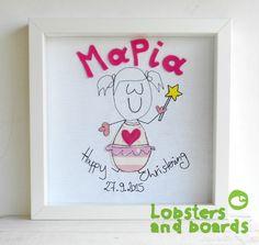 Handmade nursery free stitching personalised box frame