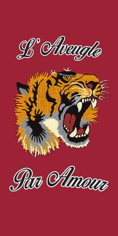 TIGER-PATCH_2.png 520×1040 пикс