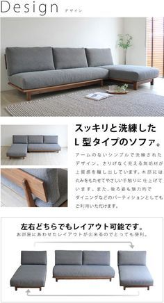 And why not a futon bed? And why not a futon bed? Living Furniture, Home Decor Furniture, Sofa Furniture, Furniture Design, Living Room Decor Colors, Living Room Designs, Wooden Sofa Designs, Earthy Home Decor, Japanese Home Decor
