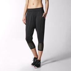 adidas - Workout Pants