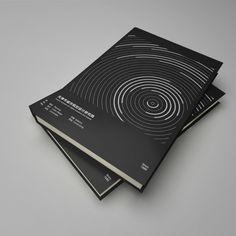 规划院、设计、宣传册、画册 Album Design, Catalog, Characters, Graphic Design, Illustrations, Figurines, Brochures, Illustration, Illustrators