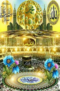 Allah Wallpaper, Islamic Wallpaper, Allah Calligraphy, Islamic Art Calligraphy, Islamic Images, Islamic Pictures, Juma Mubarak Pictures, Jumma Mubarak Images, Allah Names