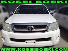 Left Hand Japanese Used Cars: Buy Left Hand Japanese Used Cars at Kosei Boeki