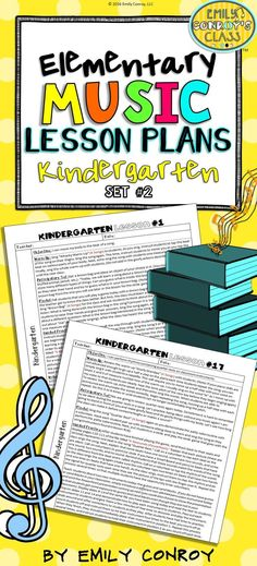 Kindergarten Music Lesson Plans Set   Kindergarten Music