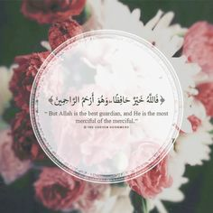 Discovered by Nader Dawah. Find images and videos about flowers, peace and islam on We Heart It - the app to get lost in what you love. Islamic Images, Islamic Love Quotes, Muslim Quotes, Islamic Pictures, Islamic Art, Hindi Quotes, Islamic Quotes Wallpaper, Mecca Wallpaper, Quran Quotes Inspirational