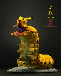 Denchu - The Pikachu of Your Nightmares
