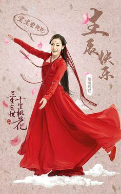 Dilraba Dilmurat as Feng Jiu