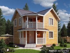 Cabana, Prefabricated Houses, Tiny House Plans, Cool Chairs, My Dream Home, Shed, Exterior, House Design, Outdoor Structures