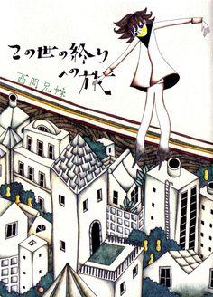 Mangá: Kono Sekai no Owari e no Tabi - os irmãos Kyoudai nos levam a explorar através de seu traço quase que de arte surrealista (é um traço bem diferente até pra quem costuma ler mangás de horror), uma história repleta de questionamentos filosóficos e questões psicológicas. #josei #mangá #KyoudaiNishioka,