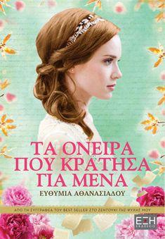 Μ' ένα ομολογουμένως αισιόδοξο εξώφυλλο, με φωτεινά, ζωηρά χρώματα, που αποπνέουν μία αίσθηση ρομαντισμού επιστρέφει η συγγραφέας του best seller «Το σεντούκι της ψυχής μου», Ευθυμία Αθανασιάδου. Movie Posters, Film Poster, Popcorn Posters, Film Posters