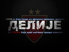 ДС89 Red Star Belgrade, Stars, Phone Wallpapers, Backgrounds, Hacks, Football, Background Pics, Soccer, American Football