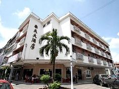 Ipoh Hotel Lotte Malaysia, Asia Hotel Lotte is perfectly located for both business and leisure guests in Ipoh. The hotel offers guests a range of services and amenities designed to provide comfort and convenience. Facilities like free Wi-Fi in all rooms, 24-hour room service, Wi-Fi in public areas, car park, family room are readily available for you to enjoy. Comfortable guestrooms ensure a good night's sleep with some rooms featuring facilities such as television LCD/plasma s...