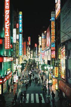 Shinjuku, Tokyo, Japan Copyright: Marko Mozetic