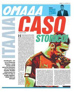 Cover OMADA - Italy, Buffon, newspaper TA NEA