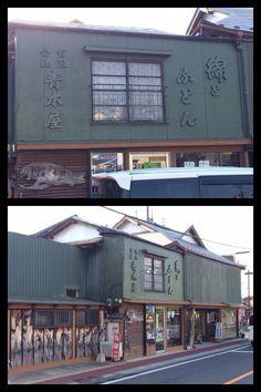 Kasama, Ibaraki Japan  青木屋  笠間稲荷神社